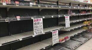 Japonia przygotowuje się do uderzenia tajfunu